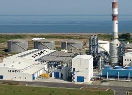 Aksa Enerji. Turkey's power utility company