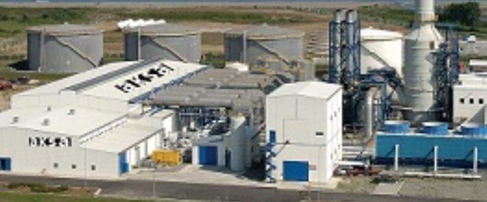 Aksa Enerji. Turkey's power utility.