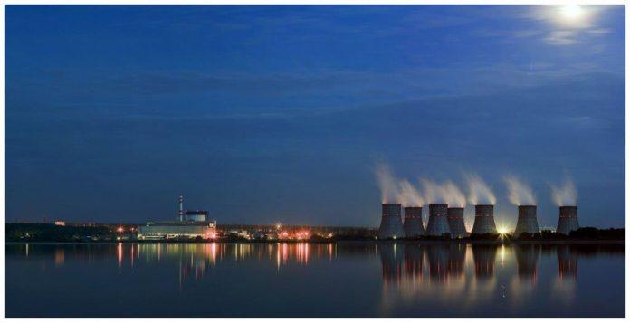 nuclear Rosatom
