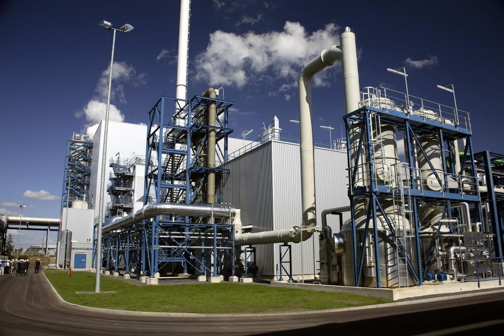 Sankofa gas project