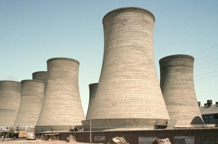 hwange thermal power plant