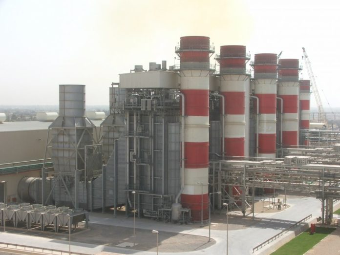 Upper Egypt Electricity Production Company