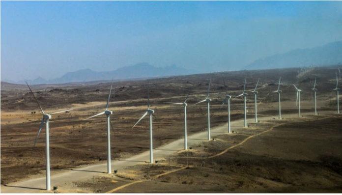 Ada wind power project
