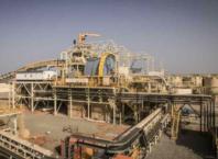 B2Gold's Fekola gold mine in Mali