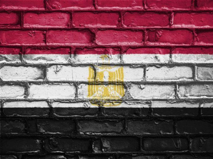 Egypt Flag