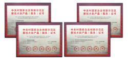 Ponovo Certificates